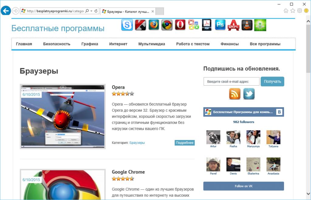 internet-explorer-download